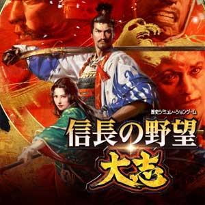 Buy Nobunagas Ambition Taishi CD Key Compare Prices