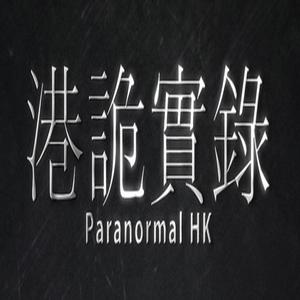 Buy ParanormalHK CD Key Compare Prices