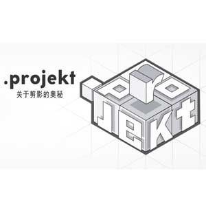Buy projekt CD Key Compare Prices