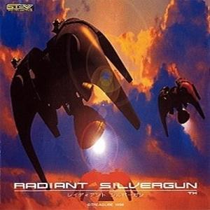 Radiant Silvergun