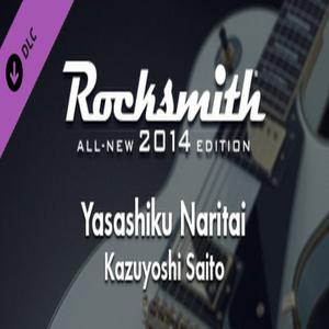Rocksmith 2014 Kazuyoshi Saito Yasashiku Naritai