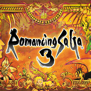 Buy Romancing SaGa 3 Remaster Nintendo Switch Compare Prices