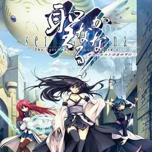 Seinarukana The Spirit of Eternity Sword 2