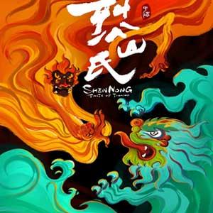 Shennong Taste of Illusion