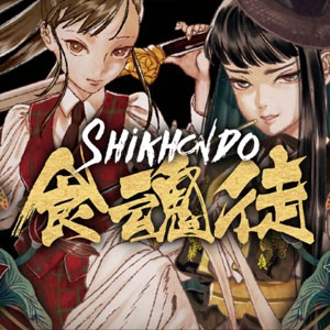 Buy Shikhondo Soul Eater CD Key Compare Prices