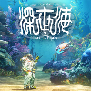 Buy Shinsekai Into the Depths Nintendo Switch Compare Prices