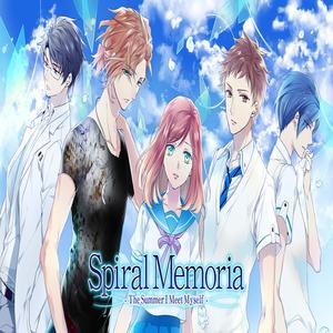 Spiral Memoria The Summer I Meet Myself