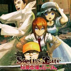 Buy Steins Gate Hiyoku Renri no Darling Xbox 360 Code Compare Prices
