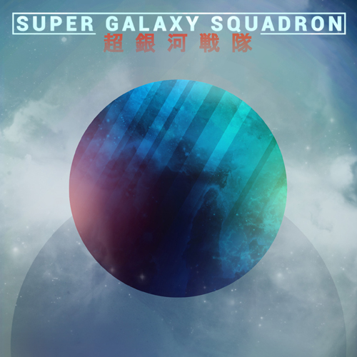 Buy Super Galaxy Squadron CD Key Compare Prices