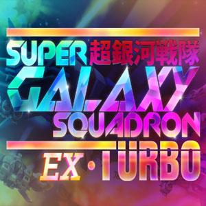 Super Galaxy Squadron EX Turbo