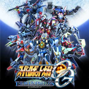 Buy Super Robot Wars OG The Moon Dwellers PS4 Game Code Compare Prices