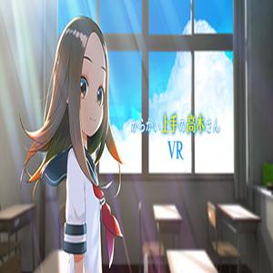 Teasing Master Takagi-san 1st Semester VR