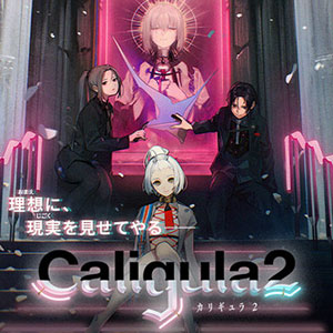 Buy The Caligula Effect 2 Nintendo Switch Compare Prices