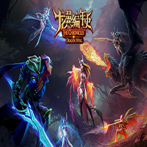 The Chronicles of Dragon Wing Reborn