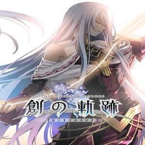 THE LEGEND OF HEROES HAJIMARI NO KISEKI