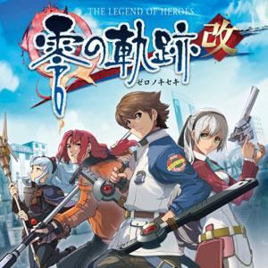 The Legend of Heroes Zero no Kiseki Kai