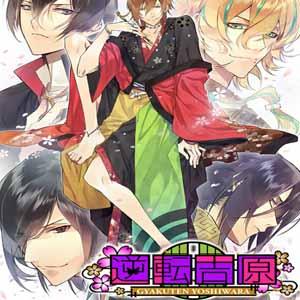 The Men of Yoshiwara Kikuya