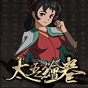 Buy The Scroll Of Taiwu CD Key Compare Prices