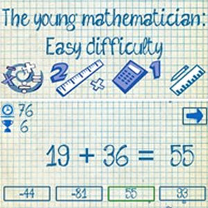 The young mathematician Easy difficulty