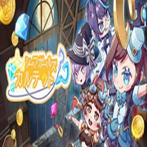 Thief Girls Quartet
