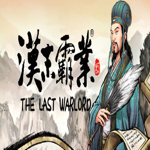 Buy Three Kingdoms The Last Warlord CD Key Compare Prices
