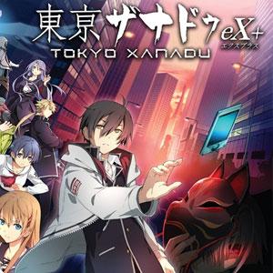 Tokyo Xanadu eX Plus Item Bundle