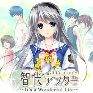 Tomoyo After It's a Wonderful Life