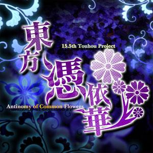 Touhou Hyouibana Antinomy of Common Flowers