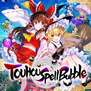 Touhou Spell Bubble Scarlet Devil Land Song Pack