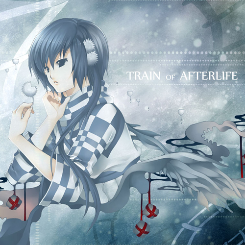 Buy Train of Afterlife CD Key Compare Prices