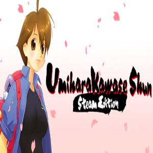 UmiharaKawase Shun
