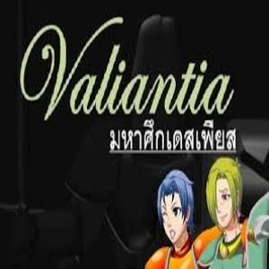 Valiantia