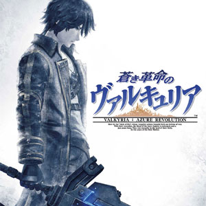 Buy Valkyria Azure Revolution PS4 Game Code Compare Prices