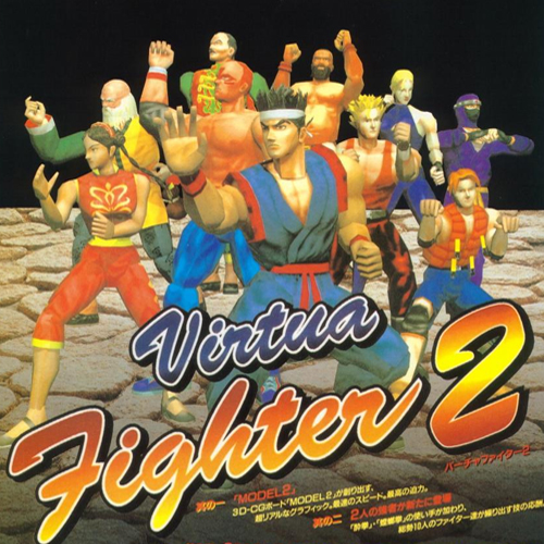 Buy Virtua Fighter 2 CD Key Compare Prices