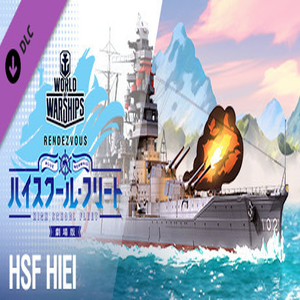 Buy World of Warships HSF Hiei CD Key Compare Prices
