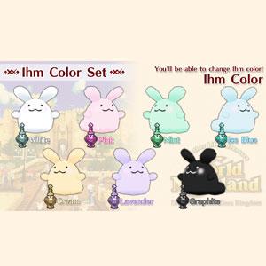 WorldNeverland Elnea Kingdom Ihm Color Set