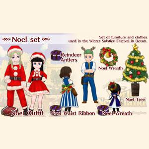 WorldNeverland Elnea Kingdom Noel Set