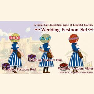 WorldNeverland Elnea Kingdom Wedding Festoon Set
