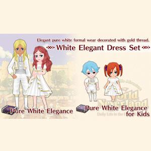 WorldNeverland Elnea Kingdom White Elegant Dress Set