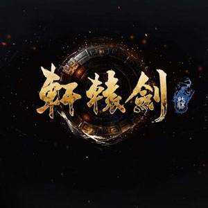 Buy Xuan-Yuan Sword 7 PS4 Compare Prices