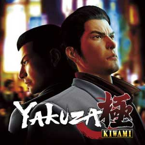 Buy Yakuza Kiwami PS4 Game Code Compare Prices