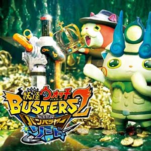 Buy Yo-Kai Watch Busters 2 Hihou Densetsu Banbaraya Magnum Nintendo 3DS Download Code Compare Prices