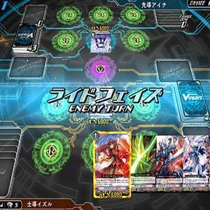 Cardfight Vanguard EX
