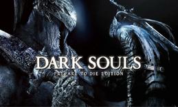 dark_souls_prepare_to_die_edition__elso_elmenyeim_1