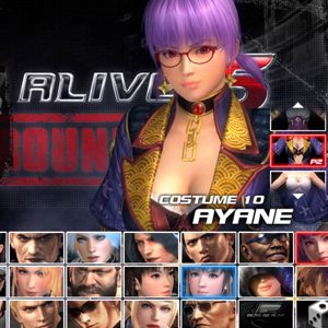 Dead or Alive 5: Last Round Xbox One Ayane Costume