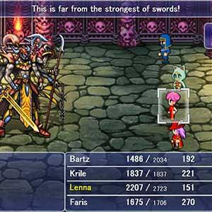 stronger of swords