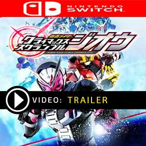 Kamen Rider Climax Scramble Nintendo Switch Prices Digital or Box Edition