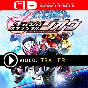 Kamen Rider Climax Scramble Nintendo Switch Prices Digital or Box Edition
