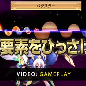 Makai Senki Disgaea 4 Return Gameplay Video