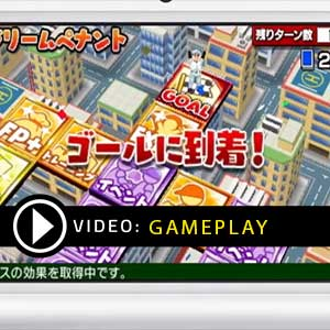 Pro Yakyuu Famista Climax Gameplay Video